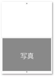表紙の写真を選ぶ(必須)