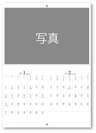 1月−2月の写真を選ぶ(必須)