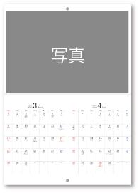 3月−4月の写真を選ぶ(必須)